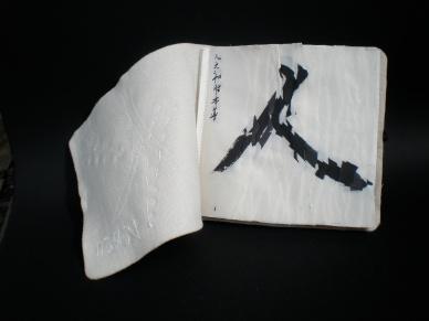 Shun Shi Hua